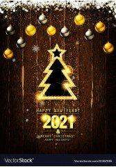 Новый Год нельзя отменить!